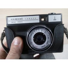Фотоаппарат Смена Символ из СССР